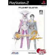 Digital Devil Saga: Avatar Tuner 2 (Atlus Best Collection)