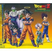 Dragon Ball Z BGM Collection CD Box
