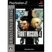 Front Mission 4 (Ultimate Hits)