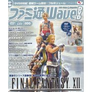 Famitsu Wave DVD [June 2006]