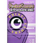 Game Boy Pocket Camera (clear purple)