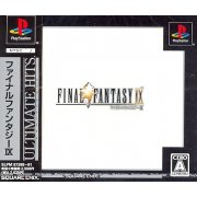 Final Fantasy IX (Ultimate Hits)
