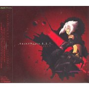 .hack//Roots Original Soundtrack