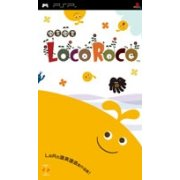 Loco Roco (English / Chinese)