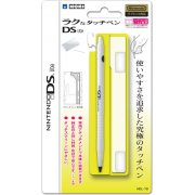 Comfortable Touch Pen DS Lite