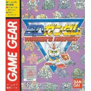 SD Gundam: Winner's History