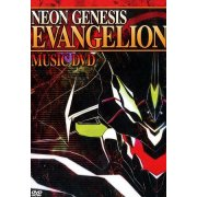 Neon Genesis Evangelion Music DVD