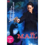 Mail Vol.1