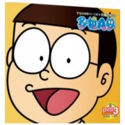 Doraemon TV Boxset 3 [3-Discs Vol. 49 to Vol. 72]