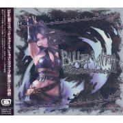 Bullet Witch Original Soundtrack
