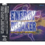 Energy Braker Original Soundtrack (Game Sound Legend Series)