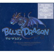 Blue Dragon Original Soundtrack