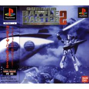 Gundam The Battle Master 2