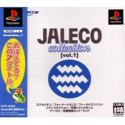 Jaleco Collection Vol. 1