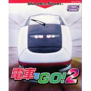 Densha de Go! 2 
