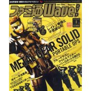 Famitsu Wave DVD [January 2007]