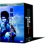 Bruce Lee Ultimate DVD Collection [7-Disc Boxset] [Remastered] [dts]