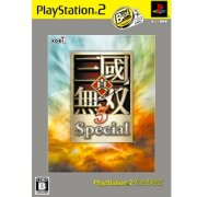 Shin Sangoku Musou 5 Special (PlayStation2 the Best)