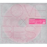 Love x Best [CD+DVD Limited Edition]