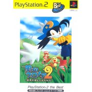 Klonoa 2: Lunatea's Veil (PlayStation2 the Best)