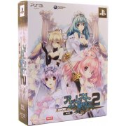 Agarest Senki 2 [Limited Edition]
