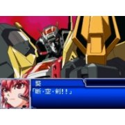 Thumbnail for Super Robot Taisen L