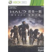 Halo Reach 
