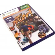 Thumbnail for Xbox 360 Arcade Slim Console (4GB) Kinect Bundle incl. Kinect Adventures
