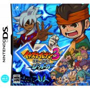 Inazuma Eleven 3: Sekai e no Chousen! The Ogre