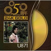U87 [5th Anniversary 24K Gold]