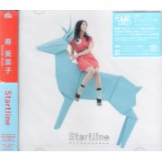 Startline [CD+DVD Limited Edition]