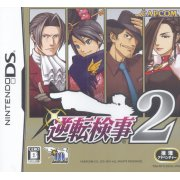Gyakuten Kenji 2