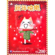 PlayStation Network Card / Ticket - Toro New Year 2011 (200 HKD / for Hong Kong network only)