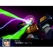 Thumbnail for Super Robot Taisen Z (PlayStation2 the Best)