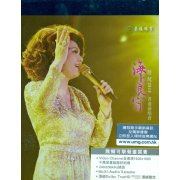Tsai Chin Hong Kong Concert Live 2010