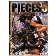 Masamune Shirow: Pieces 5 - Hell Hound 2