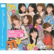 Majidesuka Suka [CD+DVD Limited Edition Type B]