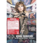Ayumi Hamasaki Rock'n'Roll Circus Tour Final - 7days Special