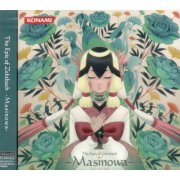 The Epic Of Zektbach - Masinowa [CD+DVD]