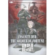 Insanity DVD The Soldier Of Fortune - Under Defeat [DVD+CD-ROM]