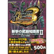 Monster Hunter Portable 3rd Zan Geki No Buki Chishiki Kaki II Guidebook