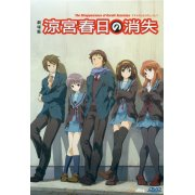 The Disappearance Of Haruhi Suzumiya [dts]