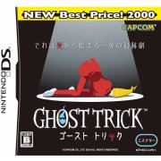Ghost Trick (NEW Best Price! 2000)