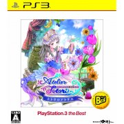 Totori no Atelier: Arland no Renkinjutsushi 2 (PlayStation3 the Best)