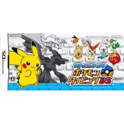 Thumbnail for Battle & Get! Pokemon Typing DS (white keyboard)