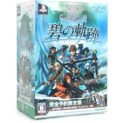 Eiyuu Densetsu: Ao no Kiseki [Complete Reservation Limited Edition]