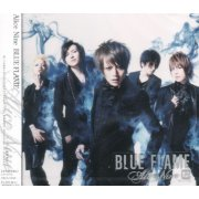 Blue Flame [CD+DVD Limited Edition Type A]