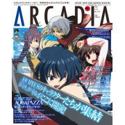 Arcadia Magazine [July 2011]