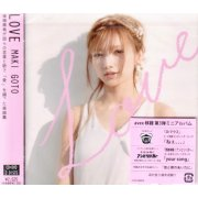 Love [CD+DVD Jacket A]