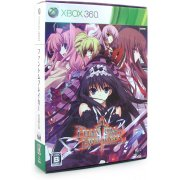 Phantom Breaker [Limited Edition]